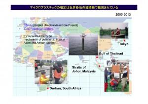 図17_TACOプロジェクト
