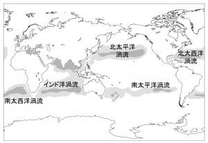 図3 世界の海の浮遊プラスチック