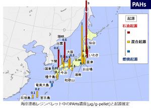 jpw-pahs-map-new