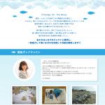 スクリーンショット 2020-05-28 15.08.45
